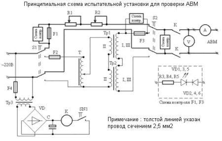 Контактор авм 10н-уз схема